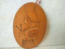 Vintage Engraved Oval Wooden Plaque – Wall Hanging,15 cm X 25.5 cm