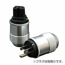 OFFICIAL Oyaide F1 power plug from Japan F-1 / AIRMAIL with TRACKING