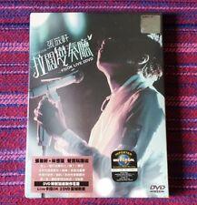 Hins Cheung ( 張敬軒 ) ~ 903 ID Club ( Hong Kong Press ) DVD