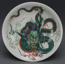 China Qianlong Qing Enamel Porcelain Dragon Hand Painted Bowl