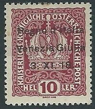 1918 VENEZIA GIULIA 10 H MH * - ED216