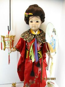 Vintage Reproduction all composition Simon Halbig Asian Doll 1329 Germany 25""