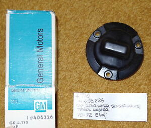 1970-72 Cadillac Eldorado Track Master Rear Wheel Speed Sensor Cap NOS 406226