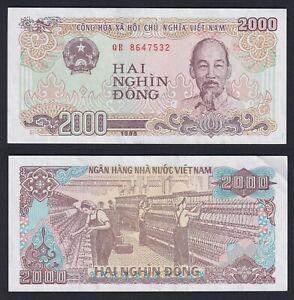 VietNam 2000 dong 1988 SUP-/ AU-  C-07
