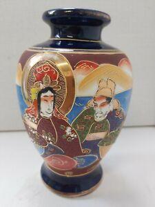 Vintage Japanese Urn Jar with Ornate Cloisonné Detail D33