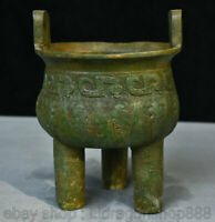 "8 ""Chine Antique Bronze Ware Dynasty Palace Dragon Beast Ding Brûleurs d'encens"