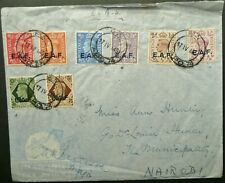 "E.A.F BRITISH OCCUPATION OF SOMALIA 17 APR 1945 ""O.A.S"" COVER TO NAIROBI, KENYA"