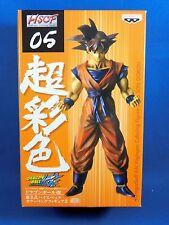 Dragon Ball Z Kai HSCF High Spec Coloring Figure 2 No.5 GOKOU GOKU Banpresto NEW