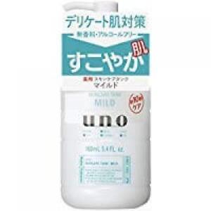 ☀Shiseido UNO Skincare Tank Mild Men's Face Care 160g F/S