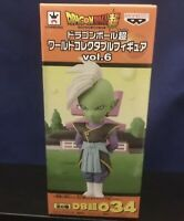"BANPRESTO WCF Dragon Ball Super ""ZAMASU"" vol.6 DBS-034 Japan Figure"