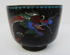 Antiker emailierter edler kleiner - Becher Schale - Chinese Cloisonne enamel cup