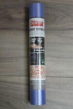 "Siser Easyweed Electric Heat Transfer Vinyl - 11.8"" x 36"" - Columbia Blue"
