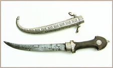 Vintage Traditional Moroccan Jambiya Dagger