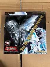 Kaiyodo Revoltech Yugioh Blue Eyes White Dragon Articulated Figure