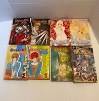 Lot Of 8 Manga Anime Books Vampire Doll, Beauty Pop, Pappilon, Anima- FREE SHIP