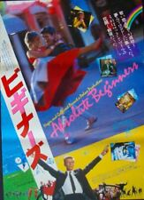 Absolute Beginners Japanese B2 movie poster A David Bowie Ray Davies 1986
