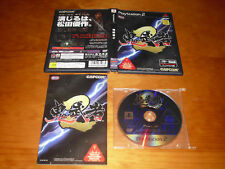 Onimusha 2 CAPCOM PlayStation 2 / PS2 / PStwo NTSC-J Japan Japanese COMPLET!!