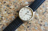 Vintage Seiko Lord Quartz JDM 8241 7000 September 1979 Dress Watch