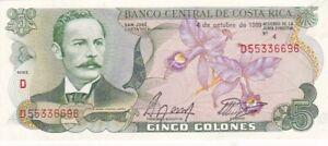 AU 1989 Costa Rica 5 Colones Note, Pick 236d.