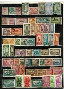 Lot of Morocco Old Stamps Used/MH