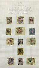 MOMEN: GABON # COLLECTION LOT #1524