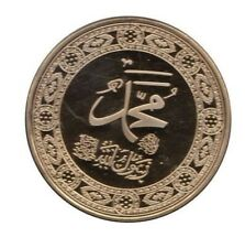 1 oz Saudi Arabia Mohammed round Gold Plated token. Uncirculated