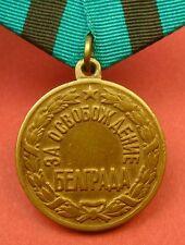 Soviet Russian Ww2 Liberation Of Belgrade Medal Var.2 Original 1940s +Condition