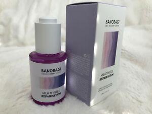 Banobagi milk thistle serum skin recovery serum