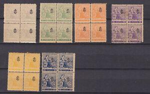 Serbia - 1911 - Michel 107/12 - MNH