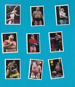 1982 BBM Japan Wrestling Card