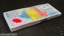 100 Pieces Romania Polymer Plastic Banknote 2000 Lei 1999 UNC
