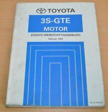 Toyota Celica Motor 3S-GTE  1994 ST205  Werkstatthandbuch Zusatz