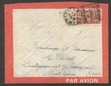 Morocco To France Airmail Advertising Cover w 1 Stamp