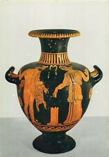 Paestum Hydria from lucan time postcard