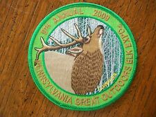 Pa Pennsylvania Game Fish Commission Patch 2009 9Th Annual Outdoor Elk Expo