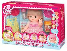 Mel Chan Doll Play Set Meal Dress Milk F/S Japan Baby Alive Mell Pretend Mommy