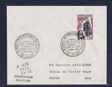 ec66/2/ Enveloppe   biennale des peches  Lorient         1966