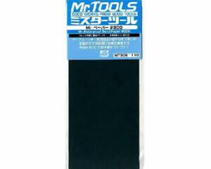 Mr. Hobby MT306 Mr.Waterproof Carte Abrasif 800 (4pz) Modélisme