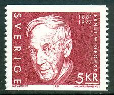 Sweden Single Stamps
