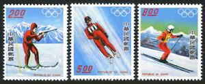 China Taiwan 1972-1974, MNH. Olympic Games, Innsbruck.Biathlon,Luge,Skiing, 1976