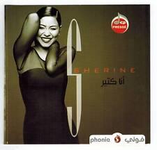 Arabische Musik - Sherine - Ana Kitheer