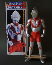 Bandai Kyomoto Collection 2 ULTRAMAN Action Figure from Japan F/S