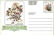 """Südafrika Karten-Ganzsache ungebraucht 1979 Pflanze Blumen 8 C Homeland """"VENDA"""""""