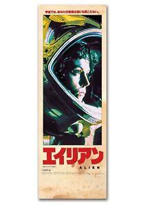 Retro ALIEN art print Movie POSTER / FILM / Japanese aged style