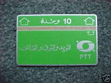 ALGERIA 10u Phonecard ALG002 Definitive - Mint UNUSED