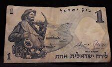 Israel 1958/5718 lira, fisherman and synagogue mosaic, black serial, P-30a (Il9)