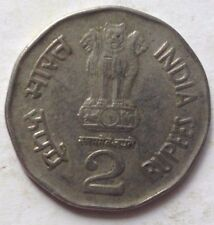 India 2 Rupees 1999 coin