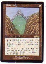 MTG 4X JAPANESE EXODUS ERRATIC PORTAL NM/M
