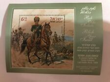 ISRAEL 2009 Joint Issue Israel Poland Horses ss