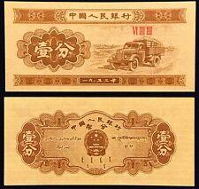 China 1 fen 1953 Truck - Three Roman Control Numerals - P860b - UNC